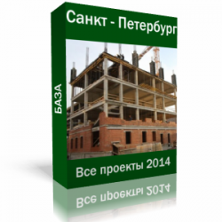 1385131456_baza-stpeterburg-all-project-2014