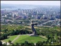 1388223043_volgograd_gorod_datahomes