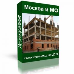 iss_mos_rinok